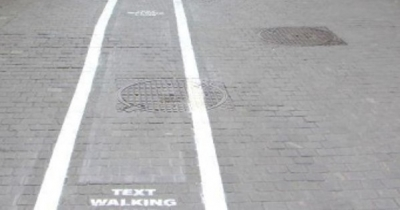 text-walking-lane