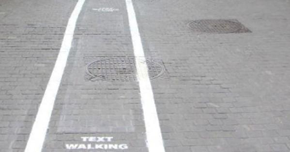 text-walking-lane